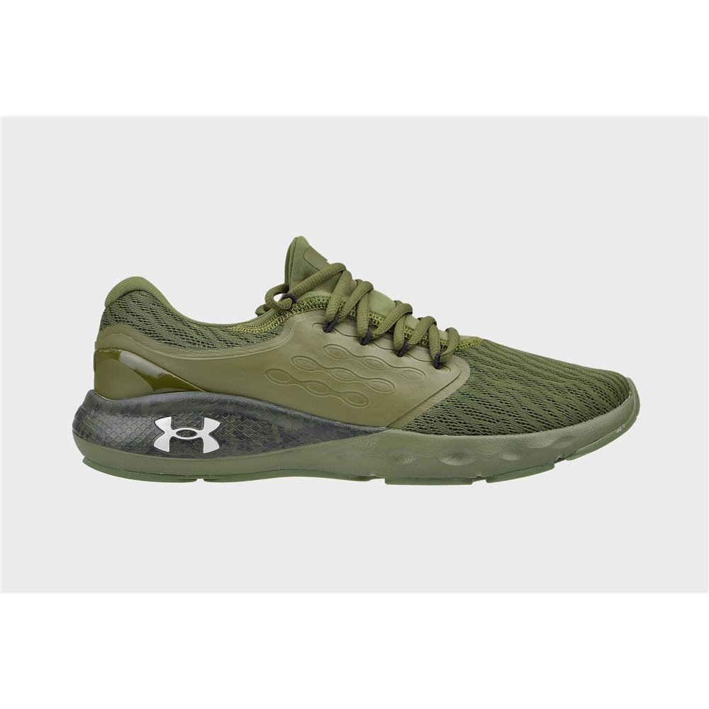 Buty Męskie Under Armour Charged Vintage 3024244-300