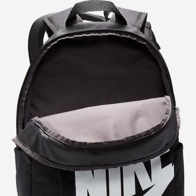 Plecak Nike Elemental BKPK BA5876-082