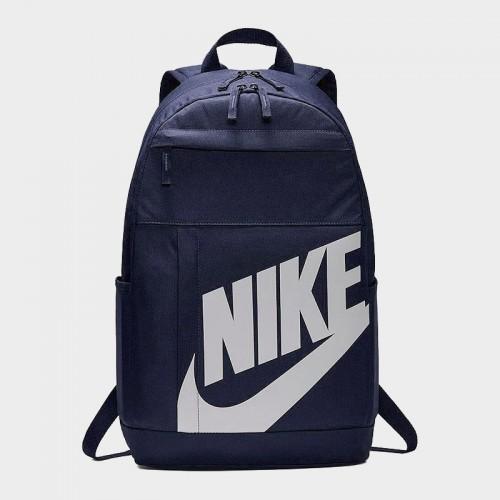 Plecak Nike Elemental BKPK BA5876-451